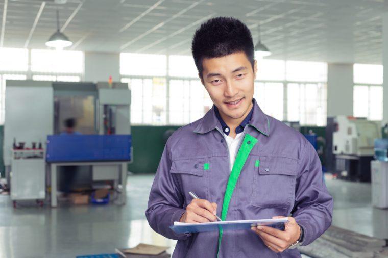 Technicien en génie industriel